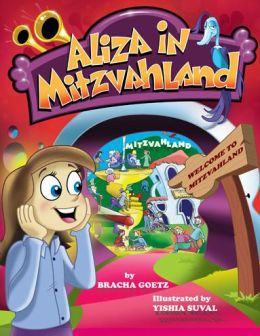 Aliza in MitzvahLand