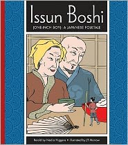 Issun Boshi (One-Inch Boy): A Japanese Folktale