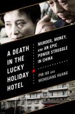 Book Cover Image. Title: A Death in the Lucky Holiday Hotel:  Murder, Money, and an Epic Power Struggle in China, Author: Pin Ho