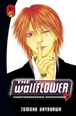 The Wallflower, Volume 29: Yamatonadeshiko Shichihenge