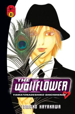 The Wallflower, Volume 31: Yamatonadeshiko Shichihenge