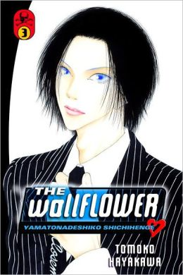 The Wallflower, Volume 3: Yamatonadeshiko Shichihenge