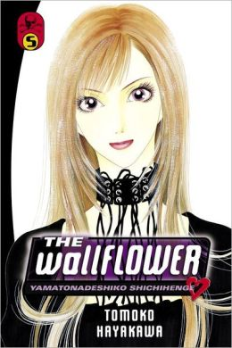 The Wallflower, Volume 5: Yamatonadeshiko Shichihenge