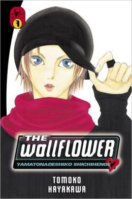 The Wallflower, Volume 7: Yamatonadeshiko Shichihenge