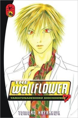 The Wallflower 16
