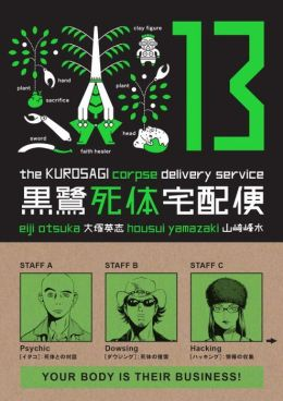 The Kurosagi Corpse Delivery Service, Volume 13
