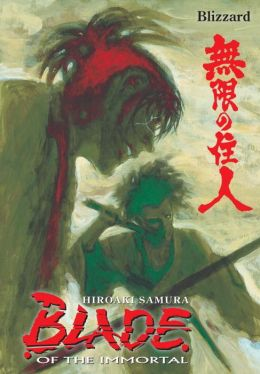 Blade of the Immortal, Volume 26: Blizzard