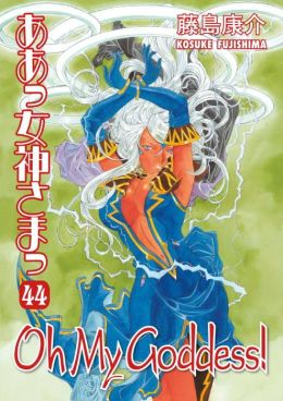 Oh My Goddess!, Volume 44
