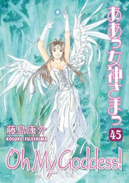 Oh My Goddess!, Volume 45
