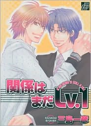 The First Stage of Love (Yaoi)