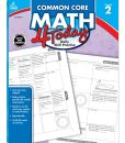 Book Cover Image. Title: Common Core Math 4 Today, Grade 2:  Daily Skill Practice, Author: Carson-Dellosa Publishing