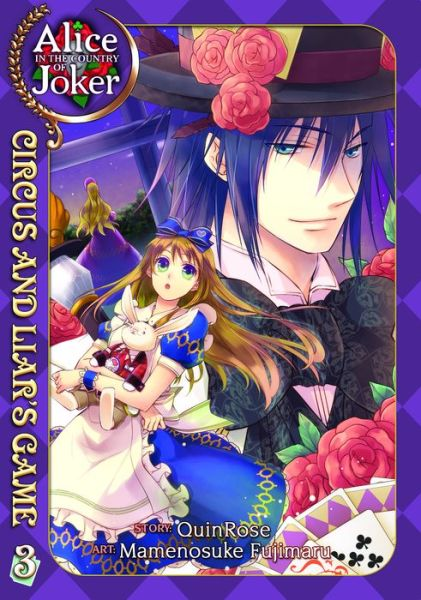 Online books free to read no download Alice in the Country of Joker: Circus and Liars Game Vol. 4 by QuinRose in English 9781626920019 FB2 PDF