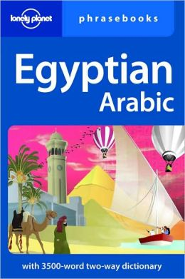 Lonely Planet: Egyptian Arabic Phrasebook