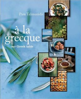 A La Grecque: Our Greek Table