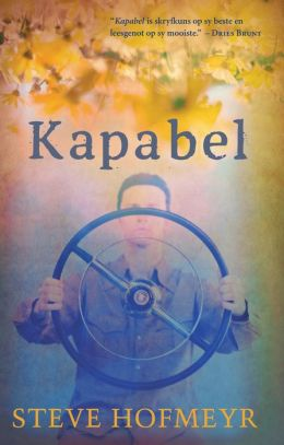 Kapabel