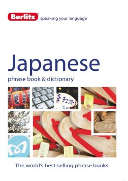 Japanese Phrase Book and Dictionary