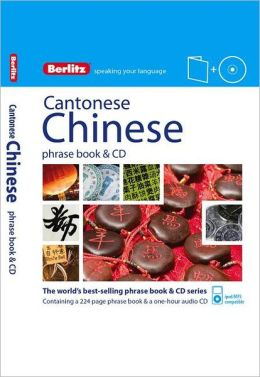 Berlitz Cantonese Chinese Phrase Book & CD