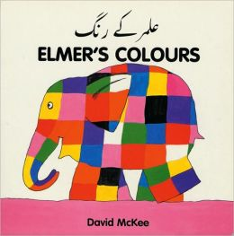 Elmer's Colours (Urdu- English)