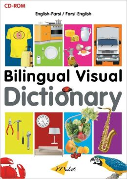 Bilingual Visual Dictionary CD-ROM (English-Turkish) (Milet Multimedia) Milet Publishing