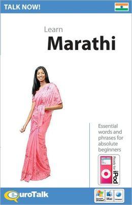 Talk Now! Learn Marathi