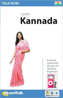 Talk Now! Learn Kannada