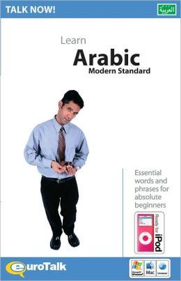 Talk Now! Learn Arabic Modern Standard
