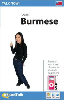 Talk Now! Learn Burmese