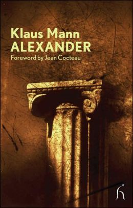 Alexander: A Novel of Utopia