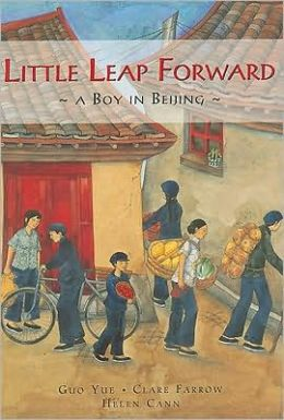 Little Leap Forward: A Boy in Beijing