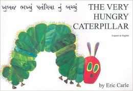 The Very Hungry Caterpillar (Gujarati Edition)