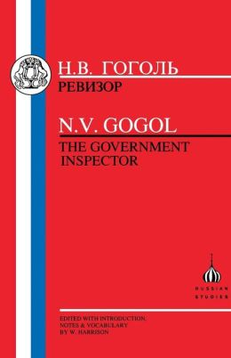 Gogol: Government Inspector