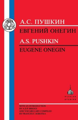 Pushkin: Eugene Onegin