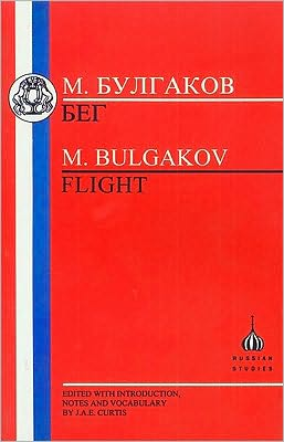 Bulgakov: Flight