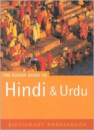 Hindi and Urdu Phrasebook