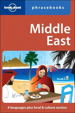 Lonely Planet: Middle East Phrasebook