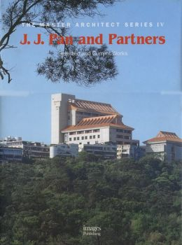 J. J. Pan and Partners