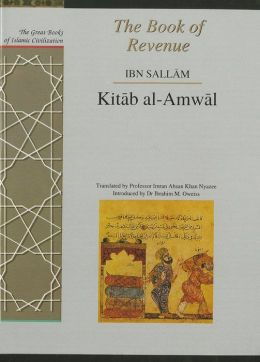 The Book of Revenue (Great books of Islamic Civilization Series): Kitab Al-Amwal