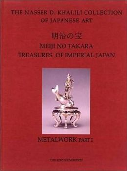 Meiji No Takara: Treasures of Imperial Japan: Metalwork