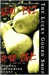Lucky Gourd Shop