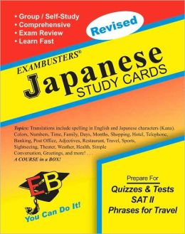 Japanese: Exambusters Study Cards