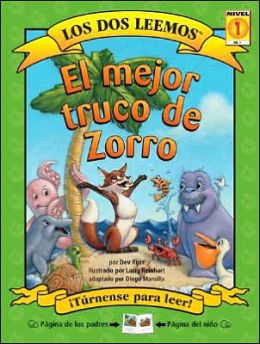 El Mejor Truco de Zorro (Fox's Best Trick Ever)
