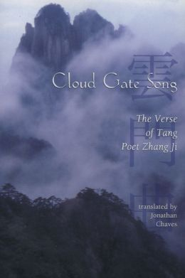 Cloud Gate Song: The Verse of Tang Poet Zhang Ji