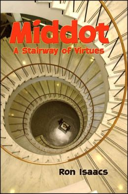 Middot: A Stairway of Virtues