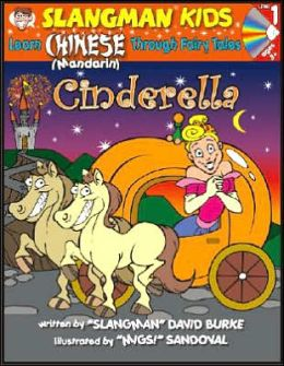 Cinderella: Level 1: Learn Mandarin Chinese Through Fairy Tales