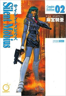 Silent Mobius: Complete Edition, Volume 2