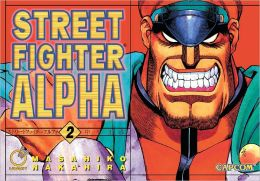 Street Fighter Alpha, Volume 2