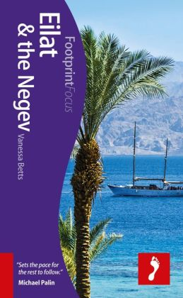 Eilat and the Negev