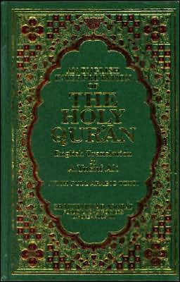 An English Interpretation of the Holy Qur-An