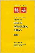 Sanford Guide to Antimicrobial Therapy 2003 Pocket Sized Edition