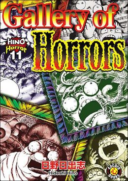 Gallery of Horrors (Hino Horror Series # 11 )